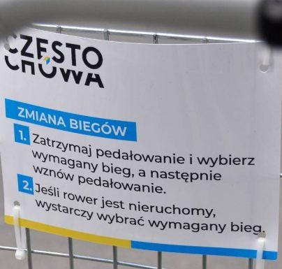 (Polski) Jak poprawnie zmieniać przerzutki?